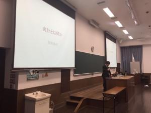 20160426京都大学公認会計士制度説明会IMG_0096